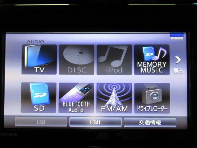 カスタムGリミテッド2 SA3 パノラマモニター 7インチナビ ドライブレコーダー シートヒーター 両側パワースライドドア USB入力端子 Bluetooth オートライト キーフリー アイドリングストップ アップグレードパック2(29枚目)