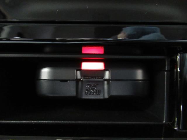 カスタムGリミテッド2 SA3 パノラマモニター 7インチナビ ドライブレコーダー シートヒーター 両側パワースライドドア USB入力端子 Bluetooth オートライト キーフリー アイドリングストップ アップグレードパック2(31枚目)