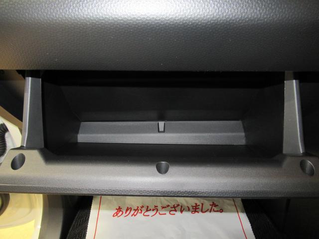 カスタムGリミテッド2 SA3 パノラマモニター 7インチナビ ドライブレコーダー シートヒーター 両側パワースライドドア USB入力端子 Bluetooth オートライト キーフリー アイドリングストップ アップグレードパック2(32枚目)
