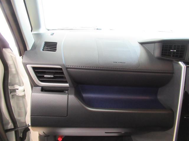 カスタムGリミテッド2 SA3 パノラマモニター 7インチナビ ドライブレコーダー シートヒーター 両側パワースライドドア USB入力端子 Bluetooth オートライト キーフリー アイドリングストップ アップグレードパック2(33枚目)
