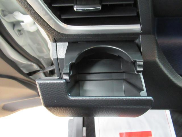 カスタムGリミテッド2 SA3 パノラマモニター 7インチナビ ドライブレコーダー シートヒーター 両側パワースライドドア USB入力端子 Bluetooth オートライト キーフリー アイドリングストップ アップグレードパック2(34枚目)
