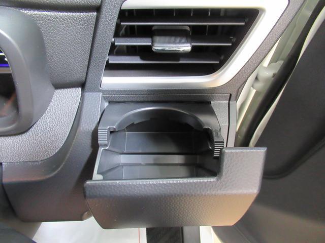 カスタムGリミテッド2 SA3 パノラマモニター 7インチナビ ドライブレコーダー シートヒーター 両側パワースライドドア USB入力端子 Bluetooth オートライト キーフリー アイドリングストップ アップグレードパック2(35枚目)