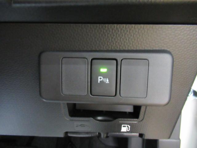 カスタムGリミテッド2 SA3 パノラマモニター 7インチナビ ドライブレコーダー シートヒーター 両側パワースライドドア USB入力端子 Bluetooth オートライト キーフリー アイドリングストップ アップグレードパック2(36枚目)