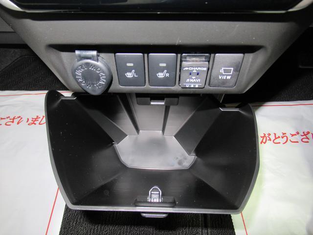 カスタムGリミテッド2 SA3 パノラマモニター 7インチナビ ドライブレコーダー シートヒーター 両側パワースライドドア USB入力端子 Bluetooth オートライト キーフリー アイドリングストップ アップグレードパック2(37枚目)