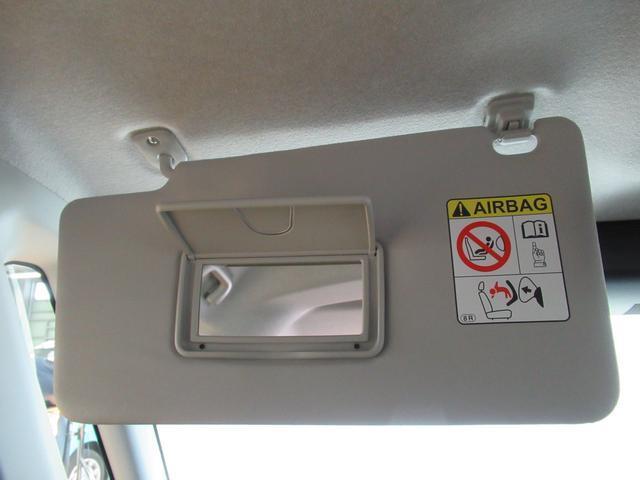 カスタムGリミテッド2 SA3 パノラマモニター 7インチナビ ドライブレコーダー シートヒーター 両側パワースライドドア USB入力端子 Bluetooth オートライト キーフリー アイドリングストップ アップグレードパック2(38枚目)