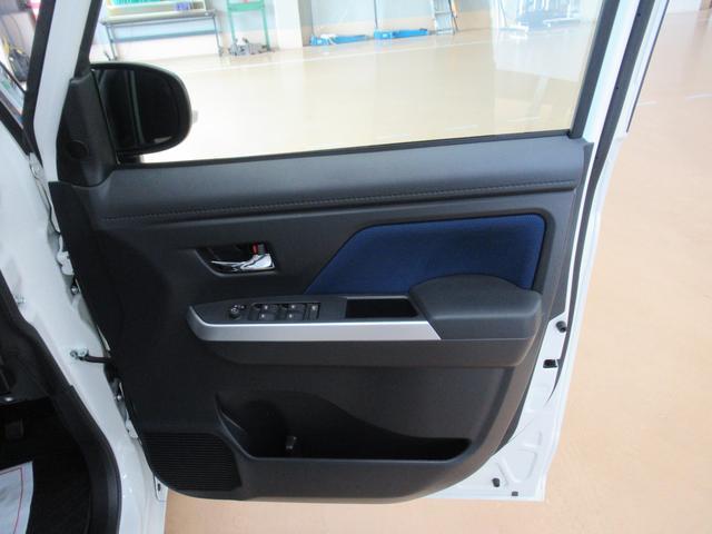 カスタムGリミテッド2 SA3 パノラマモニター 7インチナビ ドライブレコーダー シートヒーター 両側パワースライドドア USB入力端子 Bluetooth オートライト キーフリー アイドリングストップ アップグレードパック2(52枚目)