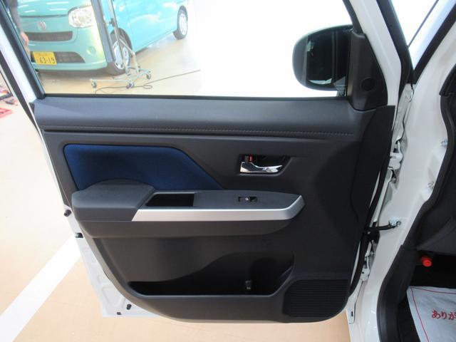 カスタムGリミテッド2 SA3 パノラマモニター 7インチナビ ドライブレコーダー シートヒーター 両側パワースライドドア USB入力端子 Bluetooth オートライト キーフリー アイドリングストップ アップグレードパック2(53枚目)