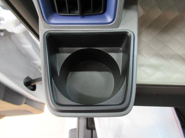 Xスペシャル 両側スライドドア オートライト キーレス アイドリングストップ アップグレードパック(27枚目)