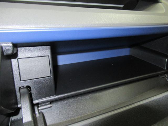Xスペシャル 両側スライドドア オートライト キーレス アイドリングストップ アップグレードパック(29枚目)