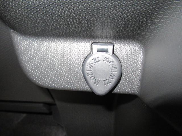 Xスペシャル 両側スライドドア オートライト キーレス アイドリングストップ アップグレードパック(30枚目)