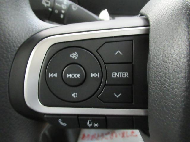 Xスペシャル 両側スライドドア オートライト キーフリー アイドリングストップ アップグレードパック(23枚目)