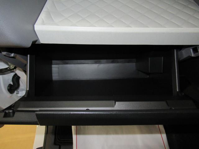 Xスペシャル 両側スライドドア オートライト キーフリー アイドリングストップ アップグレードパック(25枚目)