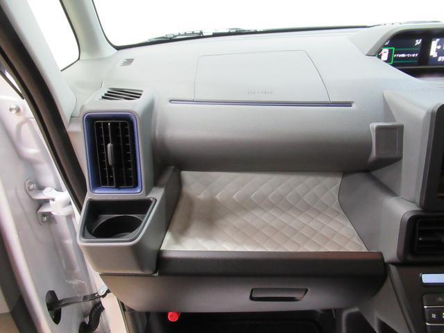 Xスペシャル 両側スライドドア オートライト キーフリー アイドリングストップ アップグレードパック(26枚目)
