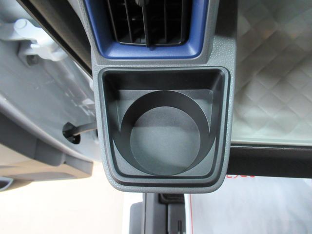 Xスペシャル 両側スライドドア オートライト キーフリー アイドリングストップ アップグレードパック(27枚目)