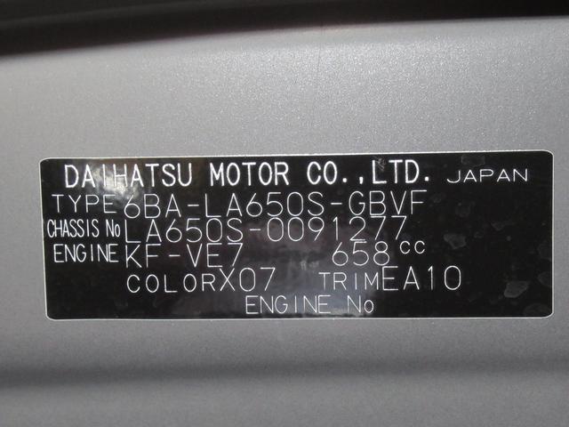 カスタムXセレクション シートヒーター 両側パワースライドドア USB入力端子 オートライト キーフリー アイドリングストップ アップグレードパック(12枚目)