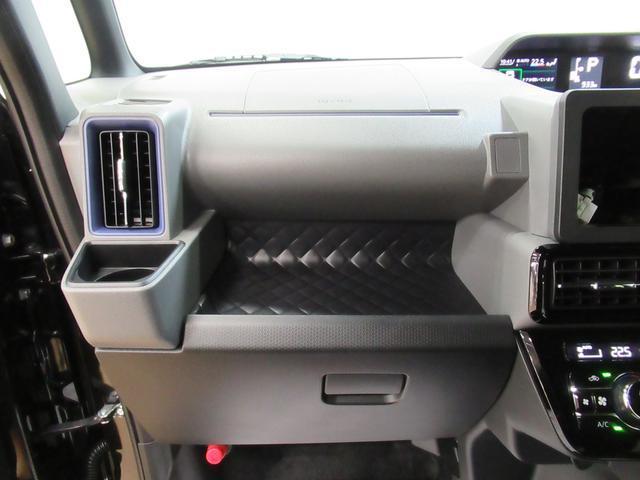 カスタムXセレクション シートヒーター 両側パワースライドドア USB入力端子 オートライト キーフリー アイドリングストップ アップグレードパック(27枚目)
