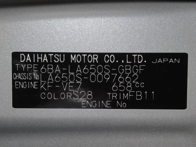Xセレクション シートヒーター 両側パワースライドドア USB入力端子 オートライト キーフリー アイドリングストップ アップグレードパック(11枚目)
