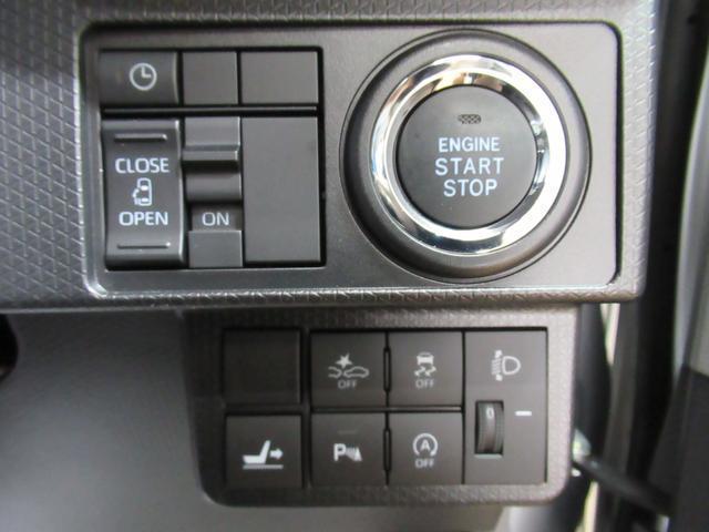 Xセレクション シートヒーター 両側パワースライドドア USB入力端子 オートライト キーフリー アイドリングストップ アップグレードパック(16枚目)