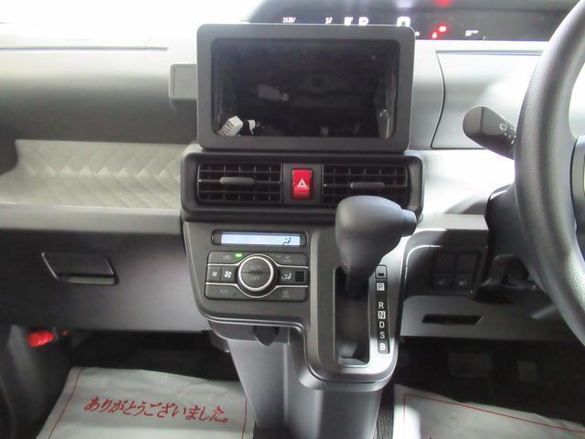 Xセレクション シートヒーター 両側パワースライドドア USB入力端子 オートライト キーフリー アイドリングストップ アップグレードパック(18枚目)