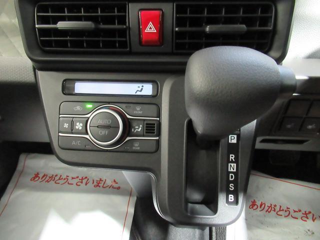 Xセレクション シートヒーター 両側パワースライドドア USB入力端子 オートライト キーフリー アイドリングストップ アップグレードパック(25枚目)