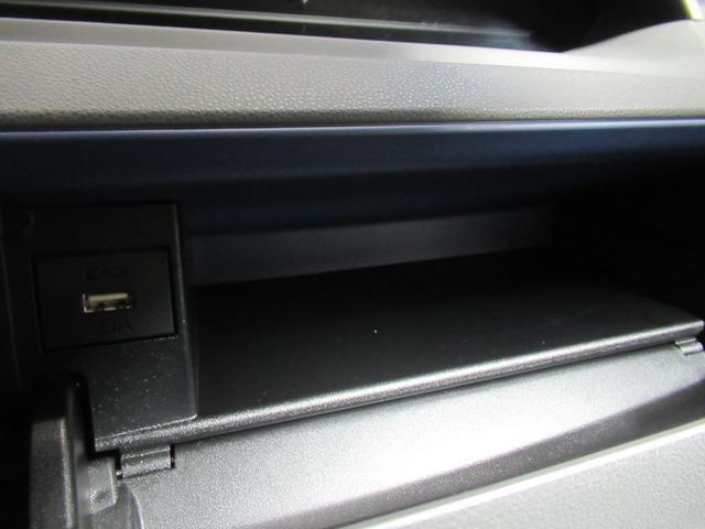 Xセレクション シートヒーター 両側パワースライドドア USB入力端子 オートライト キーフリー アイドリングストップ アップグレードパック(28枚目)