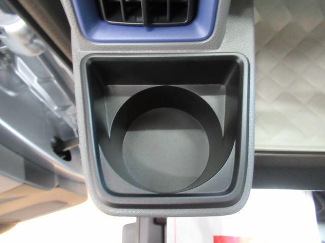 Xセレクション シートヒーター 両側パワースライドドア USB入力端子 オートライト キーフリー アイドリングストップ アップグレードパック(29枚目)