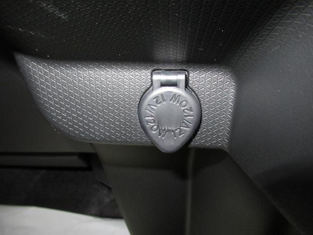 Xセレクション シートヒーター 両側パワースライドドア USB入力端子 オートライト キーフリー アイドリングストップ アップグレードパック(31枚目)
