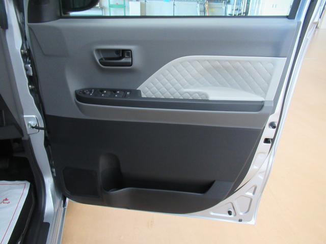 Xセレクション シートヒーター 両側パワースライドドア USB入力端子 オートライト キーフリー アイドリングストップ アップグレードパック(46枚目)