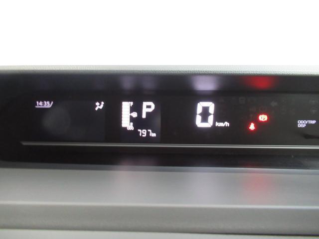 Xセレクション シートヒーター 両側パワースライドドア USB入力端子 オートライト キーフリー アイドリングストップ アップグレードパック(51枚目)
