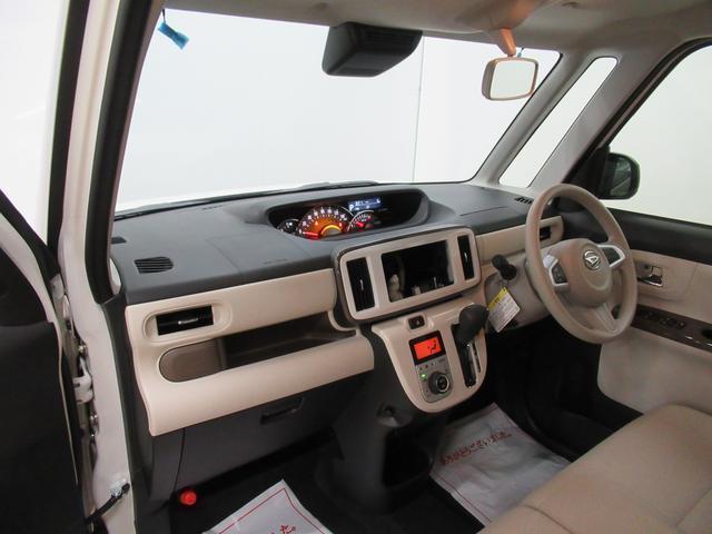 Gメイクアップリミテッド SA3 両側パワースライドドア オートライト キーフリー アイドリングストップ アップグレードパック2(15枚目)
