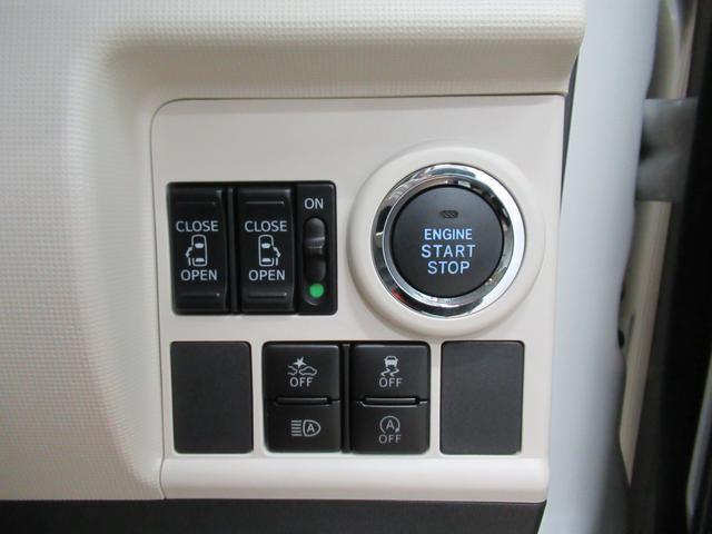 Gメイクアップリミテッド SA3 両側パワースライドドア オートライト キーフリー アイドリングストップ アップグレードパック2(16枚目)
