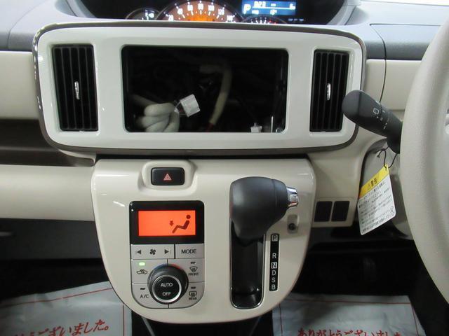 Gメイクアップリミテッド SA3 両側パワースライドドア オートライト キーフリー アイドリングストップ アップグレードパック2(18枚目)