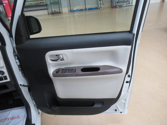 Gメイクアップリミテッド SA3 両側パワースライドドア オートライト キーフリー アイドリングストップ アップグレードパック2(40枚目)