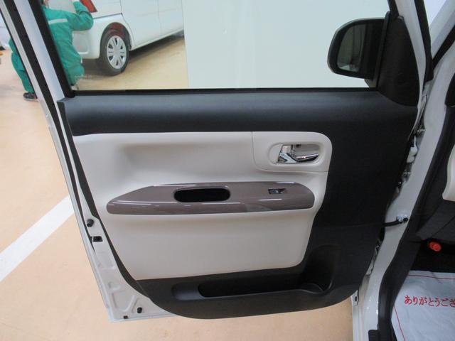 Gメイクアップリミテッド SA3 両側パワースライドドア オートライト キーフリー アイドリングストップ アップグレードパック2(41枚目)