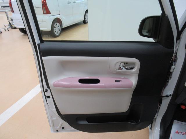 Xメイクアップリミテッド SA3 両側パワースライドドア オートライト キーフリー アイドリングストップ アップグレードパック2(46枚目)