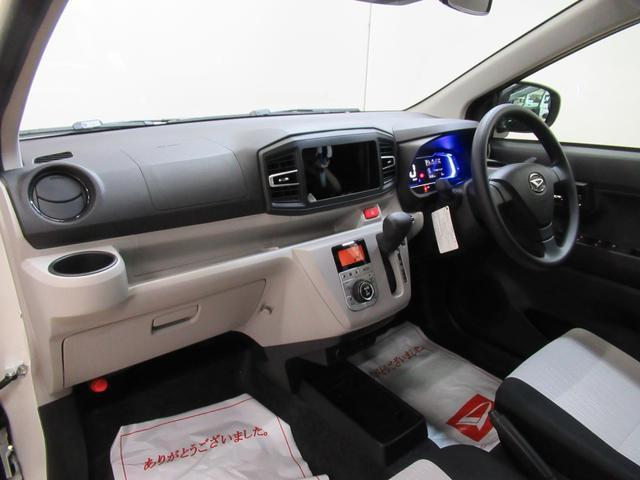 Gリミテッド SA3 シートヒーター オートライト キーフリー アイドリングストップ アップグレードパック(15枚目)