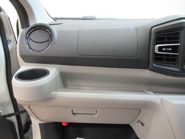 Gリミテッド SA3 シートヒーター オートライト キーフリー アイドリングストップ アップグレードパック(24枚目)