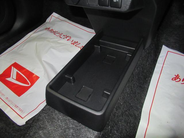 Gリミテッド SA3 シートヒーター オートライト キーフリー アイドリングストップ アップグレードパック(27枚目)