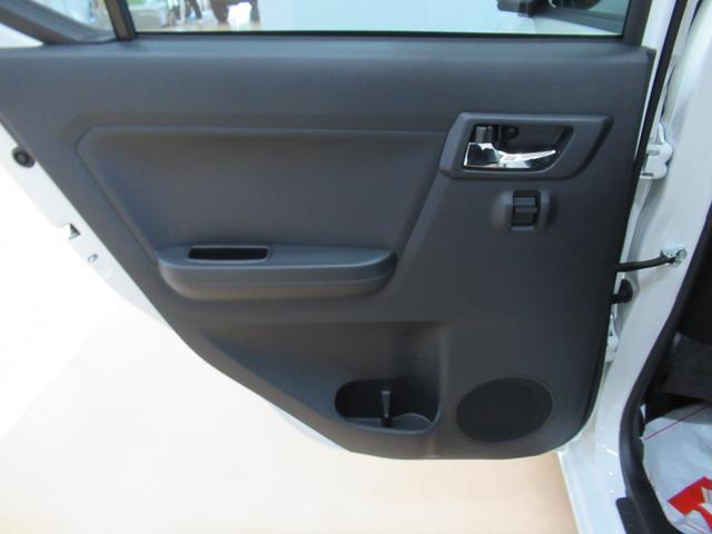 Gリミテッド SA3 シートヒーター オートライト キーフリー アイドリングストップ アップグレードパック(44枚目)