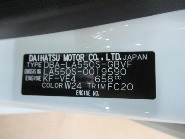 G SA3 シートヒーター USB入力端子 オートライト キーフリー アイドリングストップ(11枚目)