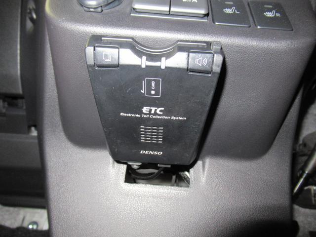G SA3 シートヒーター USB入力端子 オートライト キーフリー アイドリングストップ(25枚目)