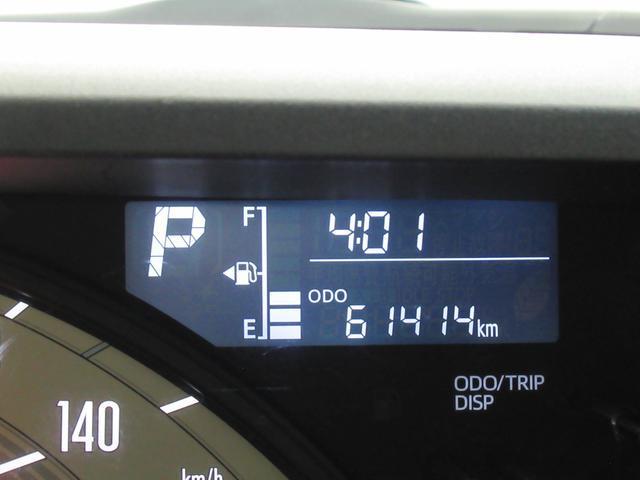 Xリミテッド SA2 両側パワースライドドア オートライト キーフリー アイドリングストップ(12枚目)
