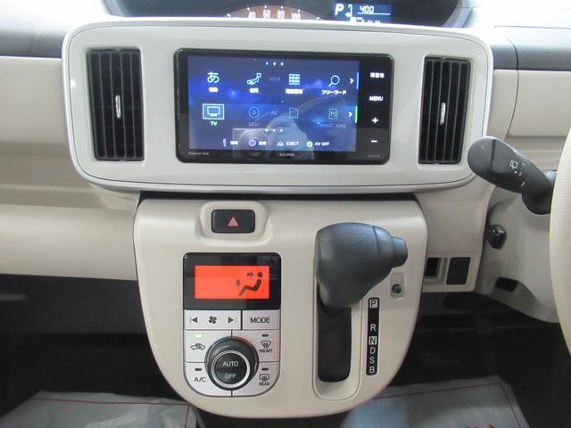 Xリミテッド SA2 両側パワースライドドア オートライト キーフリー アイドリングストップ(17枚目)