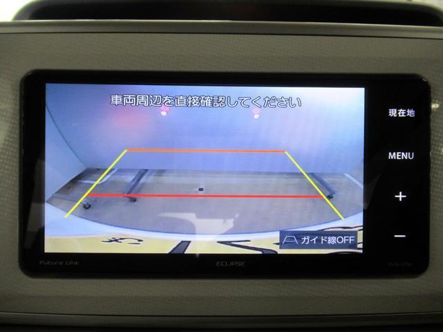 Xリミテッド SA2 両側パワースライドドア オートライト キーフリー アイドリングストップ(18枚目)