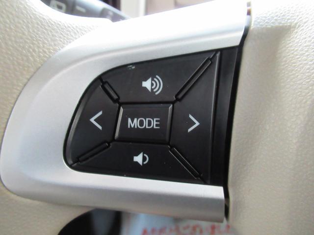 Xリミテッド SA2 両側パワースライドドア オートライト キーフリー アイドリングストップ(23枚目)