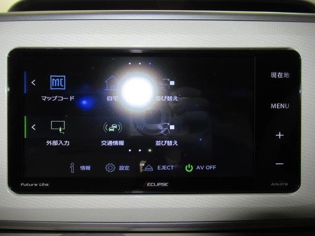 Xリミテッド SA2 両側パワースライドドア オートライト キーフリー アイドリングストップ(26枚目)