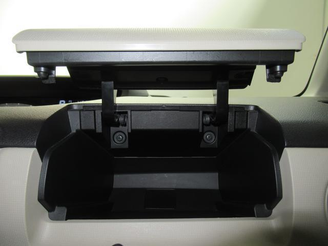 Xリミテッド SA2 両側パワースライドドア オートライト キーフリー アイドリングストップ(28枚目)