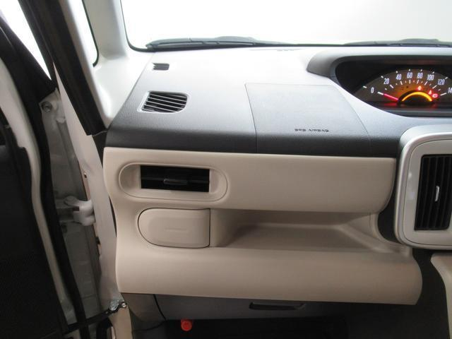 Xリミテッド SA2 両側パワースライドドア オートライト キーフリー アイドリングストップ(29枚目)