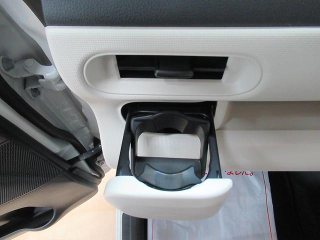 Xリミテッド SA2 両側パワースライドドア オートライト キーフリー アイドリングストップ(30枚目)