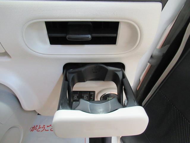 Xリミテッド SA2 両側パワースライドドア オートライト キーフリー アイドリングストップ(31枚目)